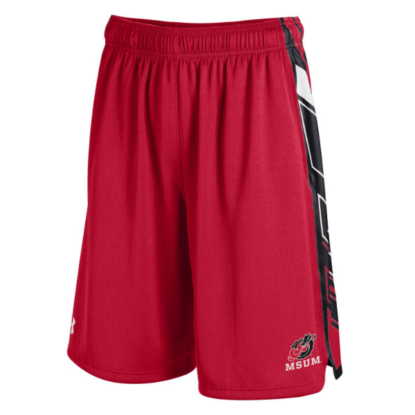 Under Armour Foundation B Ball Short (SKU 11101581137)