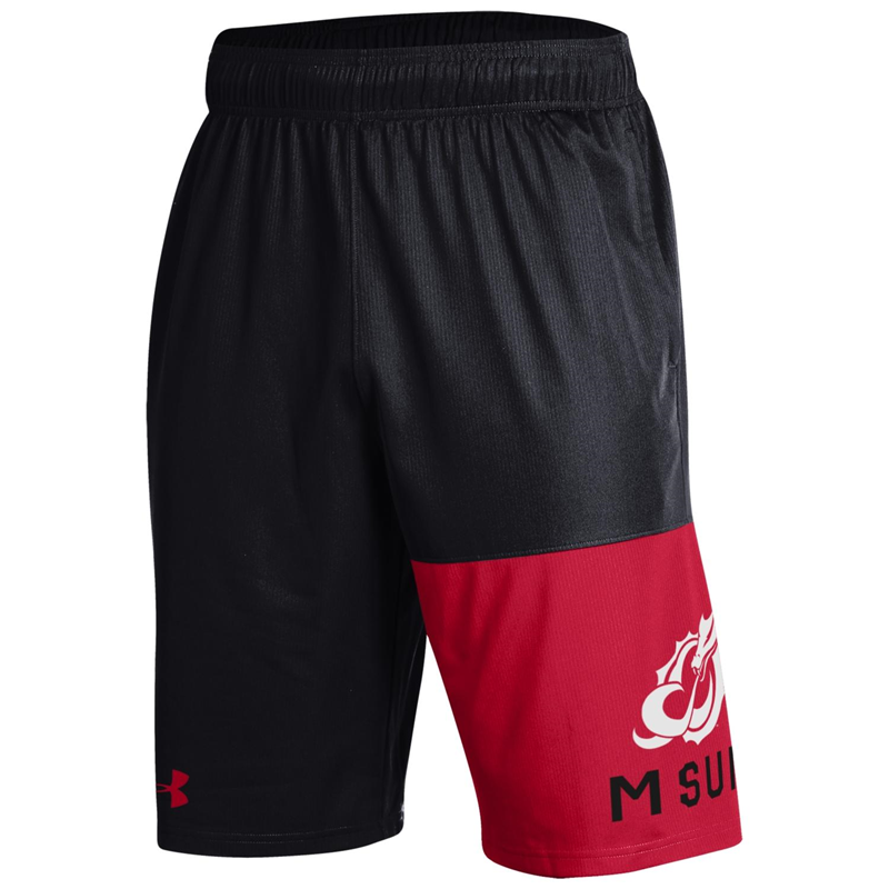 Under Armour Game Season Short (SKU 11195474137)